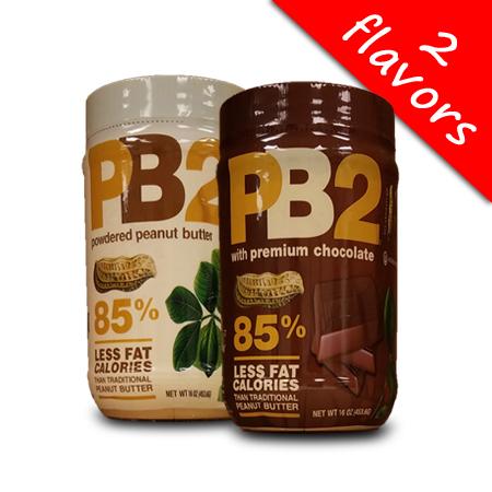 PB2/Bell Plantation- PB2 1lb