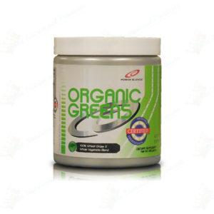 Power Blendz- Smoothie Additives Organic Greens